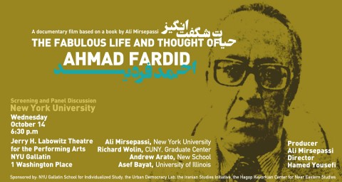 """Advertisement for """"The Fabulous Life and Thought of Ahmad Fardid"""" event"""